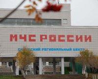 28 февраля – день Сибирского регионального центра МЧС России