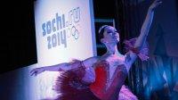 У творческих звезд Тувы есть возможность попасть в Культурную программу Сочи-2014и