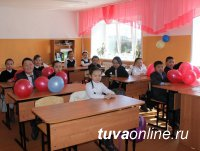 В Сарыг-Сепе после реконструкции открылось здание начальной школы