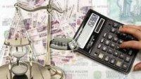 Тува увеличила объем финансирования программы развития малого и среднего бизнеса
