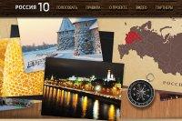 Парк «Россия» в Московской области будет создан из самых популярных достопримечательностей регионов