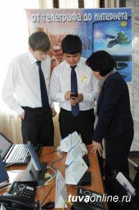 В 118 из 143 населенных пунктов Тувы есть сотовая связь