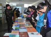 В Туве наукой занимаются более 500 человек