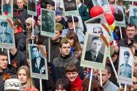 В Туве в параде Победы примет участие «Бессмертный полк»