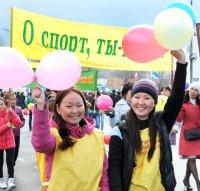 Первомай в Кызыле
