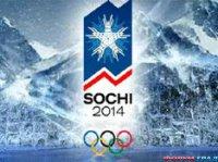 В Сочи на период подготовки к Олимпиаде отправился отряд ППС из Тувы