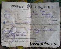 Фронтовик Валентин Тока принимает поздравления