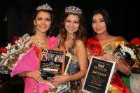 Красавица из Башкирии победила на конкурсе «Мисс Россия Интернешнл– 2013» в Туве
