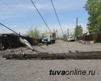 Жители Тувы могут сообщить об отключениях электроэнергии на горячую линию 8-800-1000-380