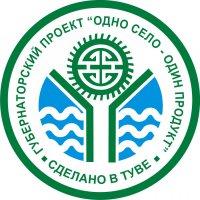 Логотипом «Сделано в Туве» будут маркировать брендовые товары