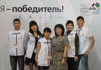Чингис Чамыян выступит на Чемпионате мира среди мастеров рабочих профессий
