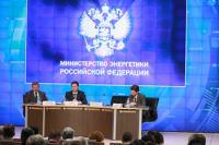 Глава Тувы обозначил проблемы развития малой энергетики на заседании расширенной коллегии Минэнерго России