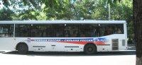 """В Кызыле с 25 мая пенсионеры на """"дачных маршрутах"""" муниципального транспорта будут ездить бесплатно"""