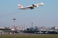 С 18 июня Кызыл с Новосибирском свяжет регулярный авиарейс