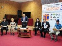 В Туве в 2014 году появится IT-парк