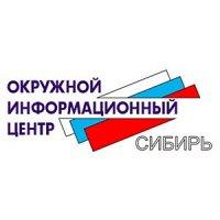 В Новосибирске для представителей НКО состоится семинар
