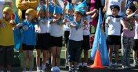 Программа праздника Детства в Кызыле
