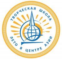 Одаренные дети Тувы и Саяногорска в дни школьных каникул учатся в летней школе