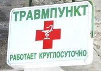 Барун-Хемчикской больнице дано поручение открыть травмцентр до 1 июля