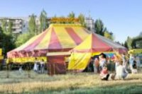Крымский цирк-шапито в Туве