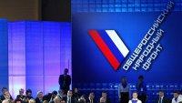 В.Путин: Через Народный фронт каждый гражданин сможет изменять повестку власти и строить великую Россию