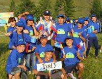 Молодежь Тувы приглашают на Дургенский форум