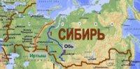 Cибирским регионам для выполнения майских указов Президента необходимы дополнительные средства
