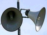 В Кызыле проверят систему оповещения населения
