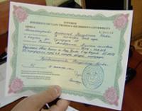 Лишившиеся жилья в результате землетрясения в Туве в декабре 2011 года 54 семьи реализовали жилищные сертификаты