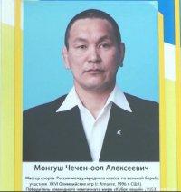 В Туве простились с известным борцом Чечен-оолом Монгушем