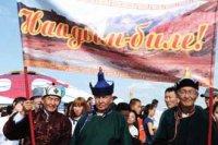 Желающих побывать на Наадыме из Кызыла в приграничный Тес-Хем доставят автобусы