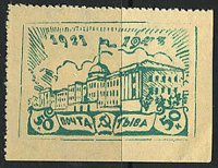Тува: история здания с куполом - подарка СССР Тувинской народной республике