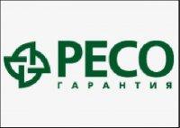 Более 3 млн. рублей заплатит страховая компания сотруднику Тувинской таможни