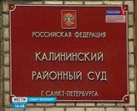Глава Тувы поручил разобраться в ситуации вокруг задержанного в Санкт-Петербурге уроженца Тувы