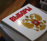 Документы для участия в выборах в кызылский городской хурал подали 5 партий