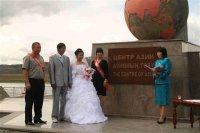 В Туве увеличилось количество регистрируемых браков