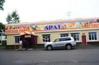 В Тандинском кожууне Тувы открылся заготпункт-магазин