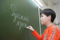 В Туве поддержку русского языка приравняли к экономическим приоритетам региона