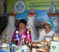 В Туве в рамках проекта «Одно село – один продукт» в декабре пройдет выставка «Марка Тувы – 2013»