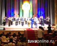 В Кызыле состоялось торжественное собрание, посвящённое государственному празднику Тувы - Дню Республики