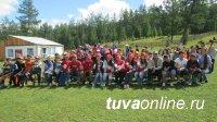 В детском лагере «Сайлык» прошел День дружбы