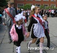 В школах Кызыла предпочитают серый, синий и черный цвета школьной формы