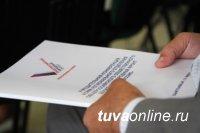 Инициатива ОНФ «налоговых каникул» собрала 100 тысяч подписей