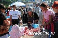Сельхозярмарки в муниципалитетах Тувы