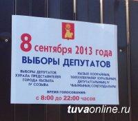 В Туве 8 сентября пройдут выборы в хурал г. Кызыла и с. Эрги-Барлык