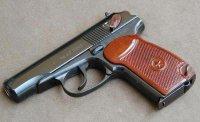 В Туве задержали злоумышленников, напавших на сотрудников полиции с пневматическим пистолетом