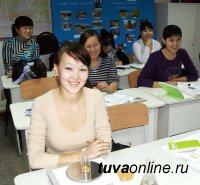 Тувинский госуниверситет организовал профильные классы для старшеклассников города