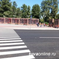В Кызыле совершен наезд на внезапно выбежавшую на проезжую часть школьницу
