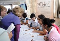 В Туве создан оргкомитет по проведению в республике Года русского языка