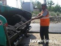 Продолжается ремонт дорог в Кызыле